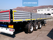 ATLANT SWH1235-T
